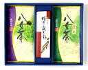 【送料無料】八女茶・羊羹詰め合わせ