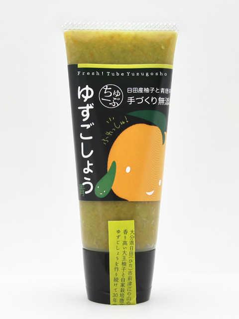 【送料無料】【九州名品】チューブ入り 柚子ごしょう 緑【大分県産】