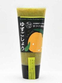 【梶原食品】【九州名品】チューブ入り 柚子ごしょう 緑【大分県産】