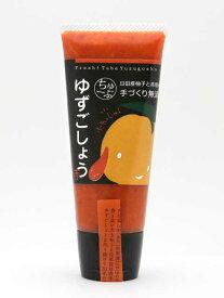 【梶原食品】【九州名品】チューブ入り 柚子ごしょう 赤【大分県産】
