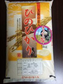 【久保山鴻米屋】きのくに米 5kg