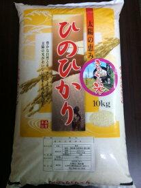 【久保山鴻米屋】きのくに米 10kg