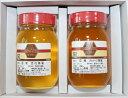 【送料無料】国産純粋はちみつ600g入×2本セット【百花蜂蜜・みかん蜂蜜】