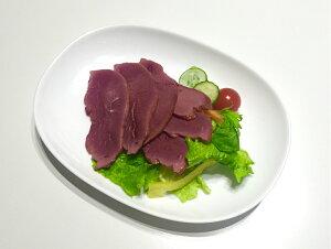 【きやまファーム】エミューのお肉を地元基山のハム工房で手作りした美味しいハム。3パックをまとめたセットです。