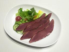 【送料無料】【きやまファーム】エミューのお肉を地元基山のハム工房で手作りした美味しいハム。エミューのハム、ハーブ入りハム、マリネセット 産地直送 手作り