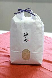 【送料無料】北村広紀の自然米「神の力」白米 コシヒカリ 5kg【自然農法】贈答用 ギフト 新米 佐賀県産 最高クラス しんまい こめ