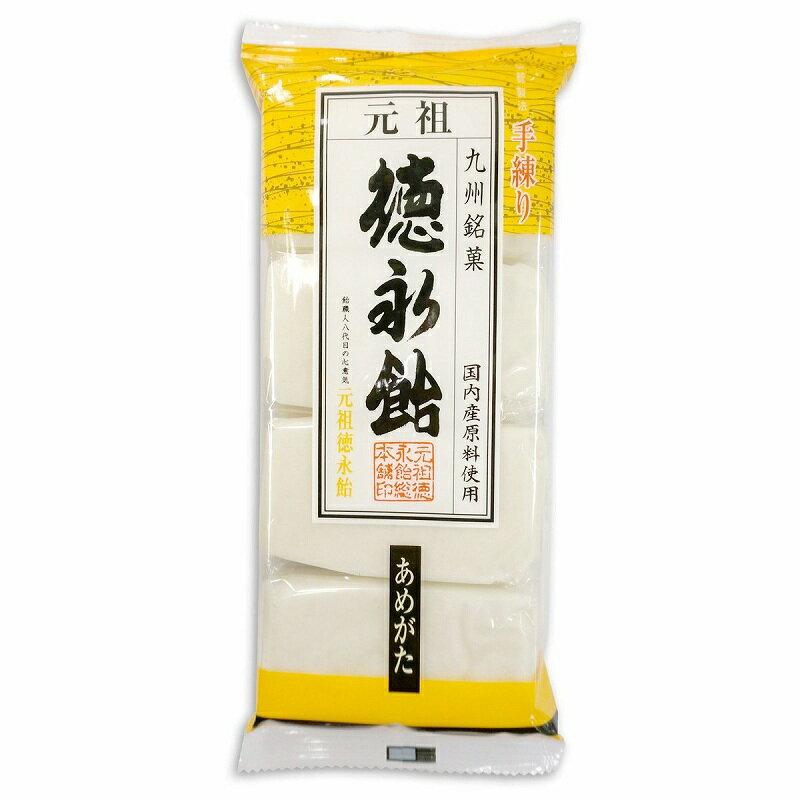 【送料無料】徳永飴(あめがた)8枚-4袋セット