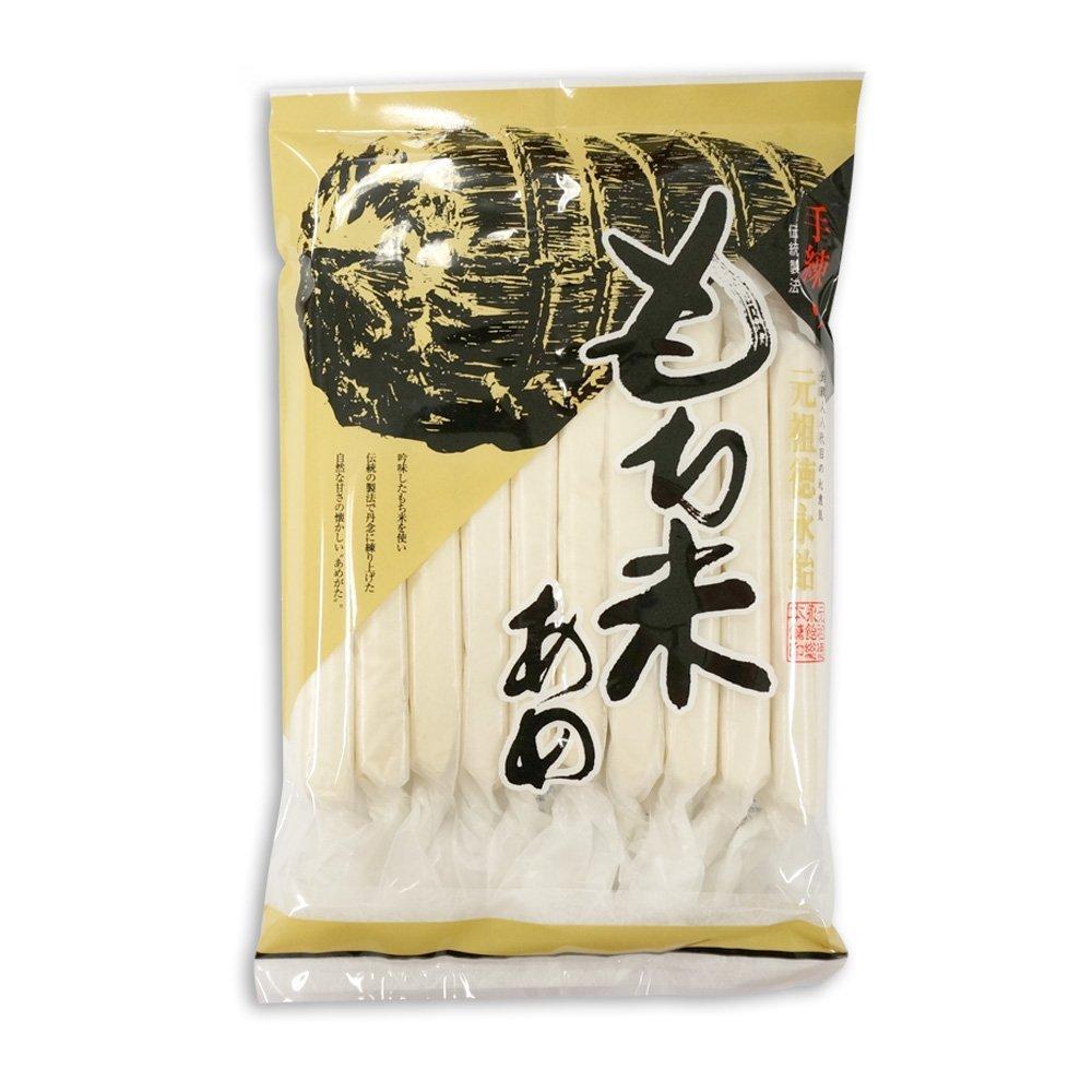 【送料無料】もち米飴(10本)-3袋セット