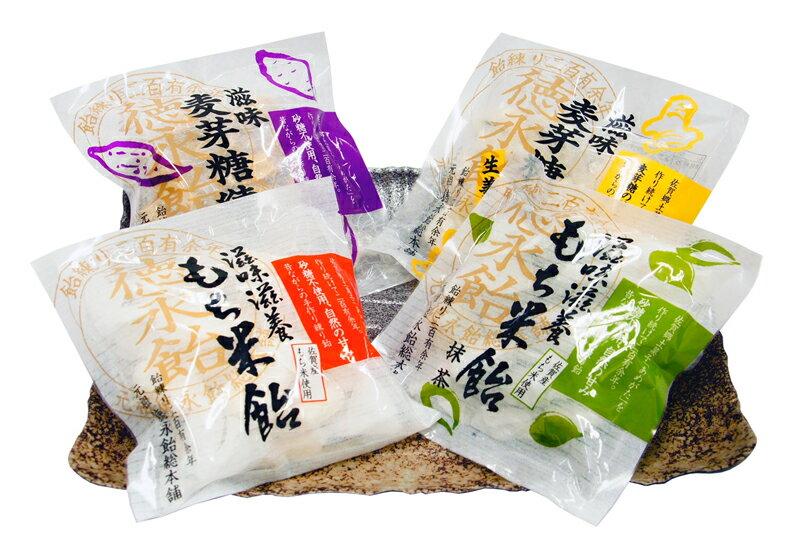 【送料無料】徳永飴-食べやすい、1口サイズセット( ギフト箱入り)