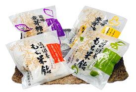 【元祖 徳永飴総本舗】徳永飴-食べやすい、1口サイズセット( ギフト箱入り)