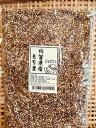 佐賀県産もち麦800g 精麦ダイシモチ