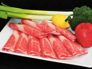 【送料無料】佐賀県産和牛 肩ローススライス 500g 国産 産地直送