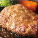 【送料無料】佐賀牛ハンバーグステーキ6個入