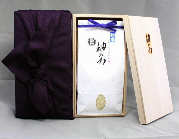 【送料無料】北村広紀の自然米「神の力」1kg