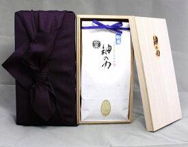 【送料無料】北村広紀の自然米「神の力」白米 コシヒカリ 1kg【自然農法】ギフト 贈答用 新米 佐賀県産 最高クラス しんまい こめ