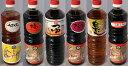 【送料無料】(福岡県朝倉市) タチバナ醤油 1L×6本セット