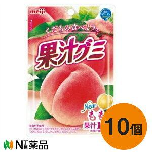 【メール便送料無料】明治 果汁グミ もも 51g×10個
