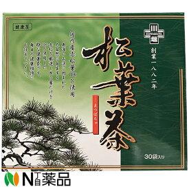 【即出荷】川ばた乃エキス 松葉茶 3g×30袋 国産(三重県産もしくは徳島県産)の赤松100%使用【送料無料】