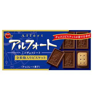 【メール便送料無料】ブルボン アルフォート ミニチョコレート 12個入り×10個