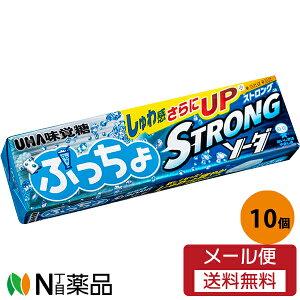 【メール便送料無料】味覚糖 ぷっちょスティック ストロングソーダ 10粒×10個