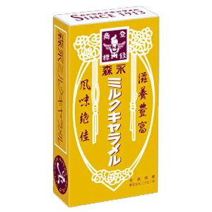 【メール便送料無料】森永 ミルクキャラメル 12粒×10個