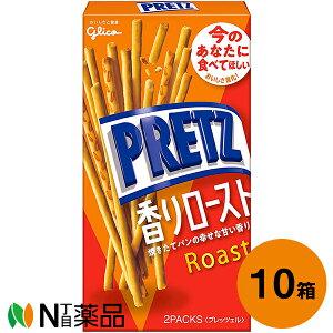 江崎グリコ プリッツ 香りロースト  62g入×10箱セット<プレッツェル>【送料無料】
