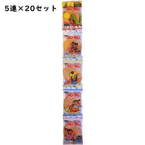 イケダヤ製菓 えびちび (3枚入×5連)×20個セット<エビせんべい><駄菓子>【送料無料】
