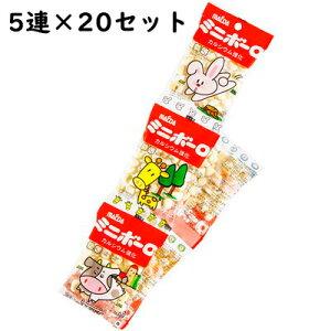 大阪前田製菓 ミニボーロ(18g×5連)×20個セット<駄菓子><焼き菓子>【送料無料】