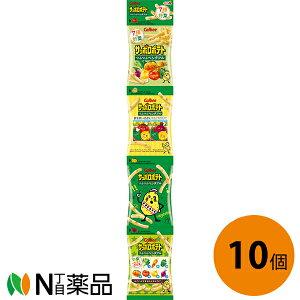 【送料無料】カルビー サッポロポテト つぶつぶベジタブルミニ[4連(36g)]×10個セット