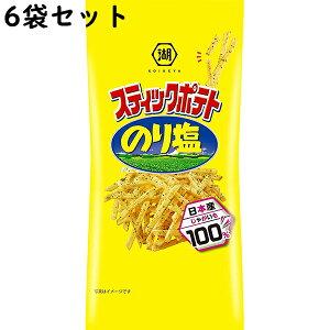 湖池屋 コイケヤスリムバッグ スティックポテト のり塩 40g×6袋セット<日本産じゃがいも100%ポテトチップス>