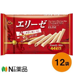 ブルボン エリーゼ 44本(2本×22袋)入×12袋セット<チョコレート&ホワイトクリームウエハース>