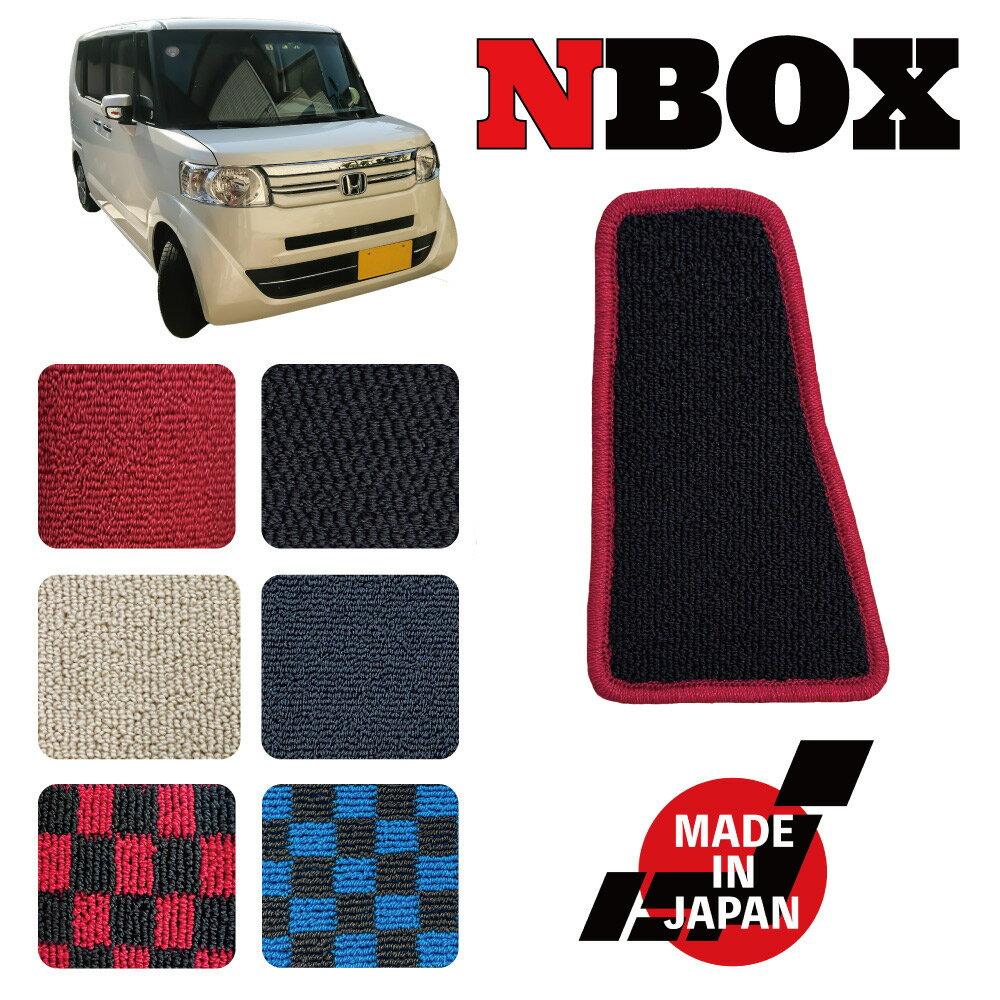 N box(JF1/2)/エヌボックス専用フットレストマット