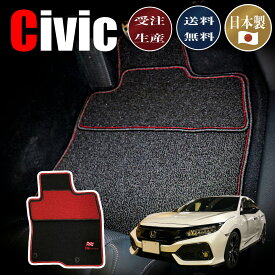 CIVIC/シビック(FK7/FK8)専用フロアマット