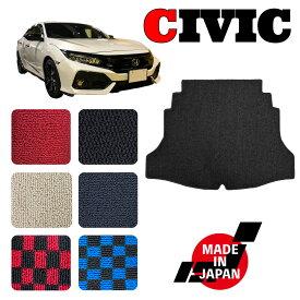 CIVIC/シビック(FK7/FK8)専用ラゲッジマット