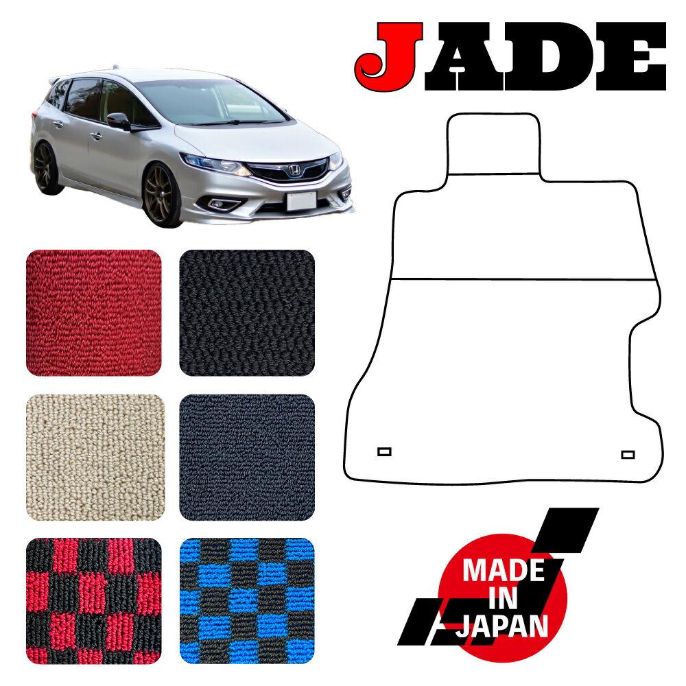 JADE/ジェイド専用フロアマット(5人乗り用)