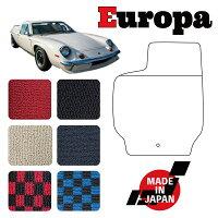Europa/ヨーロッパ専用フロアマット