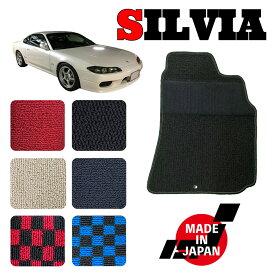 SILVIA/シルビア/S15専用フロアマットセット