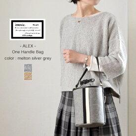 intoxic. [イントキシック] ALEX melton ワンハンドルバッグ レディース 秋冬 UB-006melton silver grey/caramel