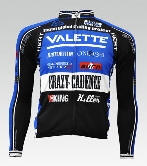 SPEED (speed) BLUE (blue) long sleeved VALETTE A-LINE