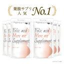 葉酸サプリメント メルミー 【6袋セット】 180日分(6ヶ月分) 妊娠初期から授乳期 葉酸 サプリ 送料無料 モノグルタミ…