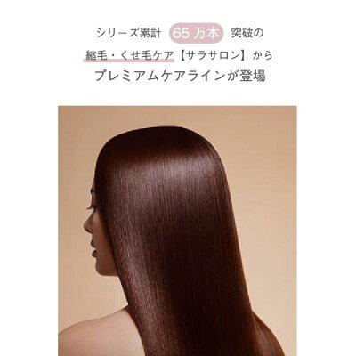 【スリークbyサラサロンバランシングエッセンスうねり髪・ぱさつく髪に】厳選した天然由来保湿成分配合スリークアウトバストリートメントsleek洗い流さないトリートメントくせ毛うねり髪パサつく髪ダメージ