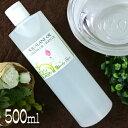 【送料無料】高純度 日本製 スクワランオイル 精製 500ml 無添加│キャリアオイル 手作り化粧品