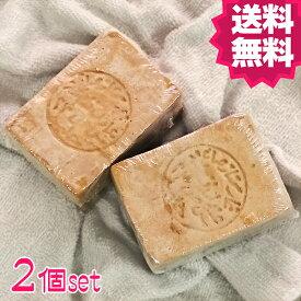全品ポイント2倍&【送料無料】アレッポの石鹸 ノーマル 2個セット オリーブ石鹸 無添加 オーガニック