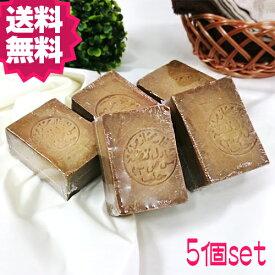 【送料無料】アレッポの石鹸 ノーマル 5個セット+ミニ石鹸プレゼント! オリーブ石鹸 無添加 オーガニック