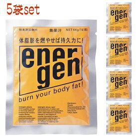 全品ポイント2倍&メール便送料無料 エネルゲン エネルゲンパウダー 1リットル用 5袋セット OTS-25471 大塚製薬