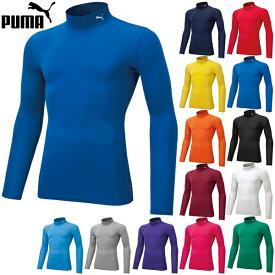 メール便送料無料 プーマ コンプレッション モックネック ロングスリーブ シャツ 長袖 656331 PUMA メンズ インナー アンダーウェア