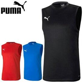 メール便送料無料 プーマ TEAMFINAL21 トレーニング SL シャツ ノースリーブ 袖なし PUMA メンズ サッカー インナー プラクティスシャツ 656980