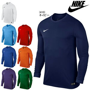 全品ポイント2倍&メール便送料無料 ナイキ DRI-FIT パークVI L/S ジャージ USサイズ 長袖 NIKE メンズ スポーツウェア サッカー ゲームシャツ 725884