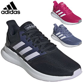 ポイント2倍&送料無料 アディダス adidas ファルコンラン FALCONRUN レディース ウィメンズ 靴 ランニングシューズ EG8626 F36217 F36219