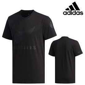 メール便送料無料 アディダス オールブラックス 日本限定 Tシャツ 半袖 FYO15 ED0971 adidas メンズ トップス スポーツウェア ラグビー